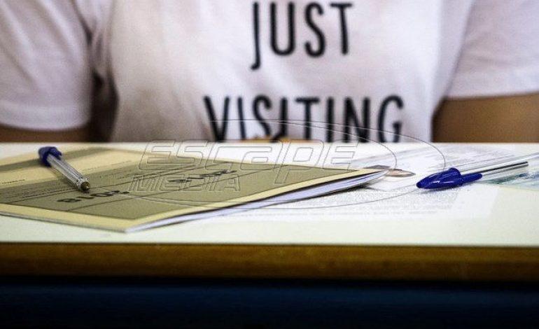 Μετεγγραφές φοιτητών 2019 – 2020: Αυτές είναι οι αντιστοιχίες των σχολών