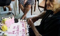 Η Κατερίνα Καρνάρου 114 ετών από τα Κρέστενα Ηλείας ετοιμάζεται να μπει στο ρεκόρ Γκίνες ως η γηραιότερη γυναίκα σε όλο τον πλανήτη!