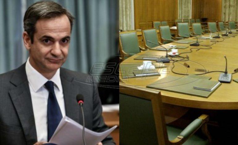 Μητσοτάκης: Βάζει περιορισμούς στους υπουργούς του – Γιατί θα πρέπει να ζητάνε άδεια απο το Μαξίμου