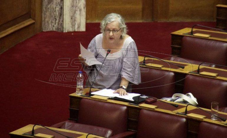 Η πρώτη παραίτηση βουλευτή είναι γεγονός – Γιατί η Γερασιμίδου παραδίδει την έδρα της