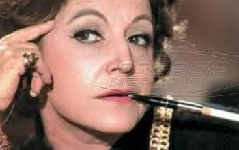 Ρένα Βλαχοπούλου, μια ανεπανάληπτη ηθοποιός