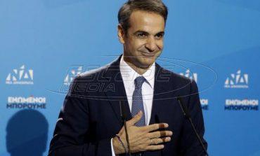 """Le Monde: """"Η ευρωζώνη θάβει τις υποσχέσεις της προεκλογικής εκστρατείας του Κυριάκου Μητσοτάκη"""""""