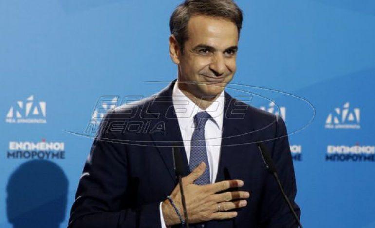 Le Monde: «Η ευρωζώνη θάβει τις υποσχέσεις της προεκλογικής εκστρατείας του Κυριάκου Μητσοτάκη»