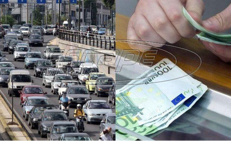 Τέλη Κυκλοφορίας: Αλλάζουν όλα από 1η Σεπτεμβρίου – Ποιοι θα δουν το κόστος να «απογειώνεται»