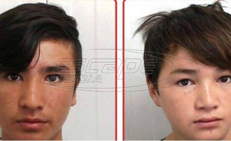 Εξαφανίστηκαν δύο ανήλικα αδέρφια στον Πειραιά