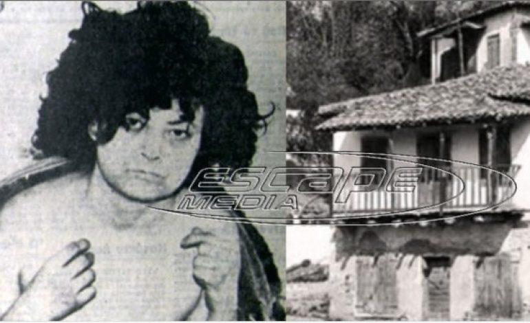 Υπόθεση Κωσταλέξι: Την κρατούσαν κλεισμένη στο μπουντρούμι για 29 χρόνια, δεν ήξερε να μιλάει και φέρονταν σαν αγρίμι