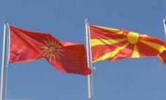 """Βόρεια Μακεδονία: Ο ήλιος της Βεργίνας """"έδυσε"""" οριστικά"""