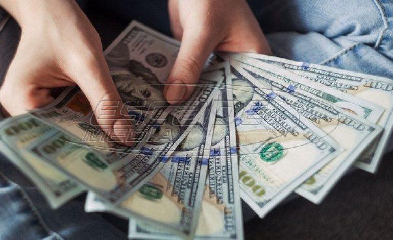 Οι κεντρικές τράπεζες ξεμένουν από… επιλογές – Φόβοι για παγκόσμια οικονομική ύφεση
