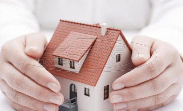 Χωρίς πιστοποιητικό βαρών η αίτηση προστασίας της πρώτης κατοικίας