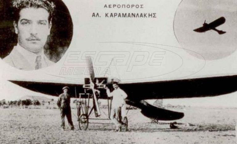 29 Αυγούστου 1912: Ο πρώτος νεκρός της ελληνικής αεροπορίας