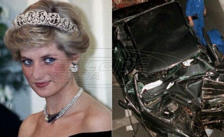 Πριγκίπισσα Νταϊάνα: 5 πράγματα που πρέπει να ξέρεις για το μοιραίο τροχαίο