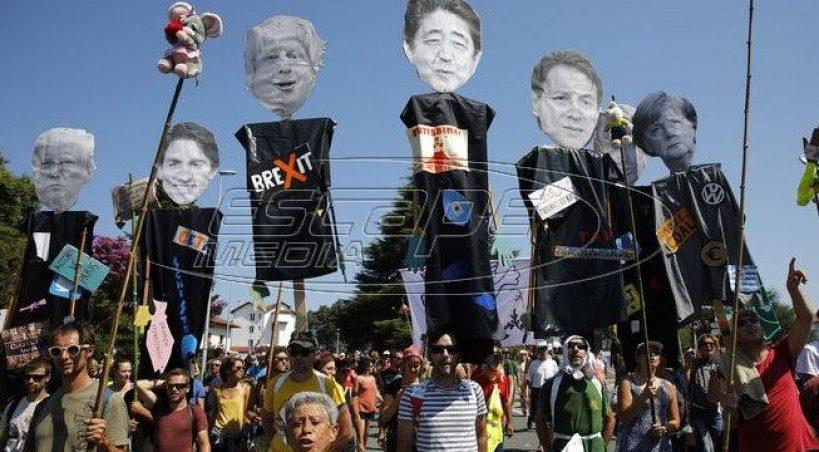 """ΚΟΣΜΟΣ Γαλλία: Διαδηλώσεις με κεντρικό σύνθημα """"Όχι στην G7"""""""