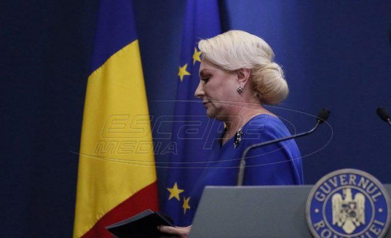 Ρουμανία: Έχασε την κοινοβουλευτική πλειοψηφία η κυβέρνηση