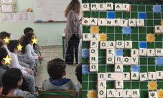 Το δημοφιλές παιχνίδι Σκραμπλ μπαίνει στα σχολείο για καλύτερη εκμάθηση της ελληνικής γλώσσας
