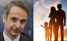 Τα 14 νέα μέτρα της κυβέρνησης, για τη στήριξη της ελληνικής οικογένειας