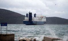 Σαμοθράκη: Εγκλωβισμένοι στο νησί εκατοντάδες ταξιδιώτες