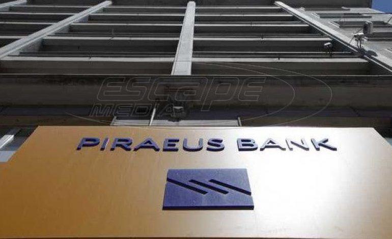 Ποινική δίωξη για τα δάνεια της Τράπεζας Πειραιώς