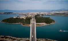 """Χαλκίδα: Η αλήθεια για τις """"μυστηριώδεις εκρήξεις"""" που αναστάτωσαν τους κατοίκους"""