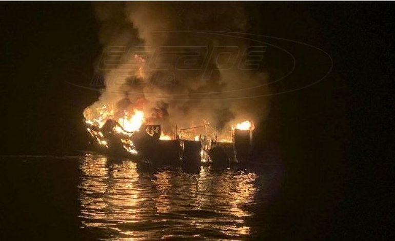 Καλιφόρνια: Βυθίστηκε το τουριστικό σκάφος που φλεγόταν – 34 νεκροί