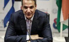84η ΔΕΘ: Το όραμα Μητσοτάκη για μια καλύτερη Ελλάδα - Οι εξαγγελίες του πρωθυπουργού