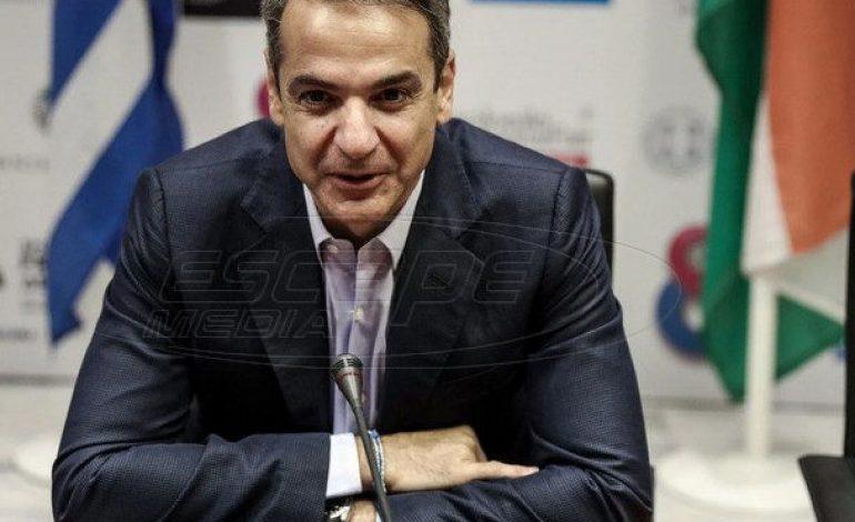84η ΔΕΘ: Το όραμα Μητσοτάκη για μια καλύτερη Ελλάδα – Οι εξαγγελίες του πρωθυπουργού