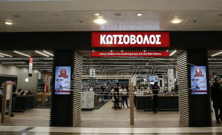 Απάτη με SMS για «πακέτα – δωροεπιταγές» καταγγέλλει ο Κωτσόβολος
