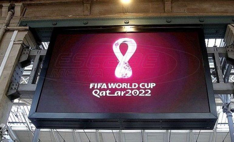 Κατάρ 2022: Ποιος τεράστιος σταρ λείπει από το video παρουσίασης του logo