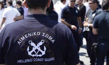 Λιμενικό: Προκήρυξη για την πρόσληψη 155 λιμενοφυλάκων