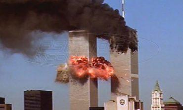 """Δίδυμοι Πύργοι - Νέα Υόρκη: """"Οι νεότερες γενιές δεν θα ξεχάσουν την πιο πολύνεκρη τρομοκρατική επίθεση"""""""
