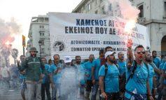 ΔΕΘ: Συλλαλητήρια των συνδικάτων στη Θεσσαλονίκη