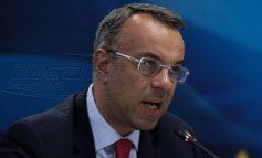 Σταϊκούρας: Η κυβέρνηση έχει ξεκινήσει την απαλλαγή της μεσαίας τάξης από την υπερφορολόγηση