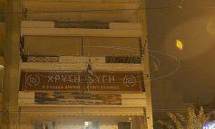 Τέλος εποχής: Αδειάζουν τα κεντρικά γραφεία της ΧΑ στη Μεσογείων