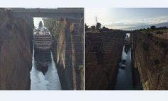 Το μεγαλύτερο πλοίο που έχει περάσει ποτέ από τη Διώρυγα της Κορίνθου- video-
