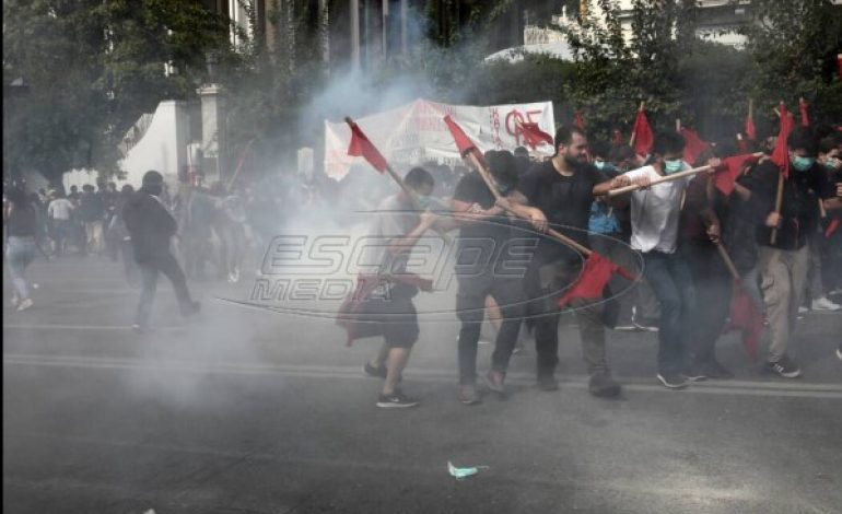 Επεισόδια στο εκπαιδευτικό συλλαλητήριο στο κέντρο της Αθήνας