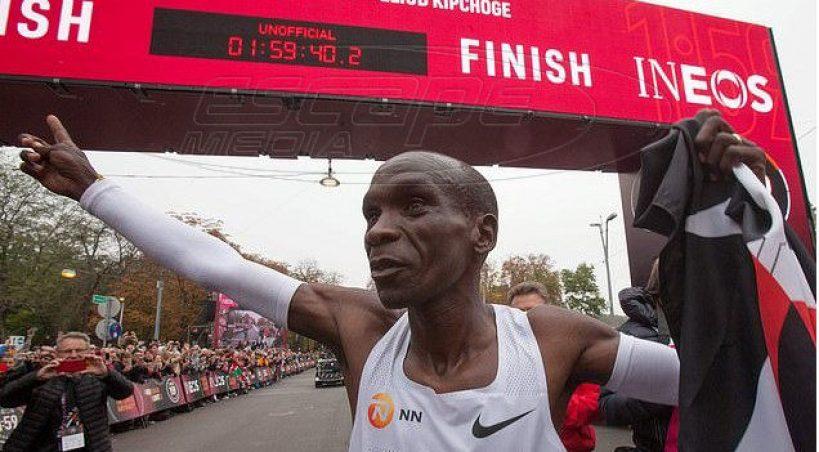 Κιπτσόγκε, ο πρώτος άνθρωπος που έτρεξε τον μαραθώνιο σε λιγότερο από δύο ώρες!
