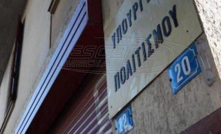 Ποινικές διώξεις κατά 17 υπηρεσιακών παραγόντων του ΤΑΥΥΠ