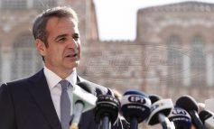 Μητσοτάκης: «Πρώτο μέλημα να απορροφήσουμε τους κραδασμούς μέχρι να ξαναπάρει μπροστά η οικονομία»