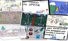 Το μάθημα της οδικής ασφάλειας έρχεται σε όλα τα σχολεία