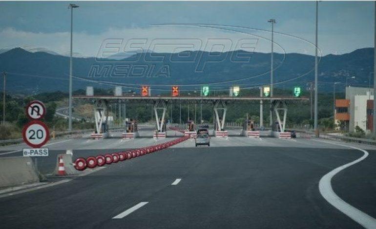Θεσσαλονίκη: Σε λειτουργία τα νέα διόδια Ωραιοκάστρου – Αντιδρούν οι κάτοικοι