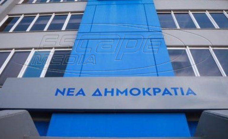 ΝΔ για ελάχιστο εγγυημένο εισόδημα: Στοίχημα Μητσοτάκη, το πολέμησε ο ΣΥΡΙΖΑ, κατοχυρώνεται στο Σύνταγμα