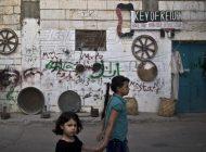 """Ολλανδία: """"Κόβει"""" οικονομική βοήθεια 1,5 εκατ. ευρώ στην Παλαιστίνη"""