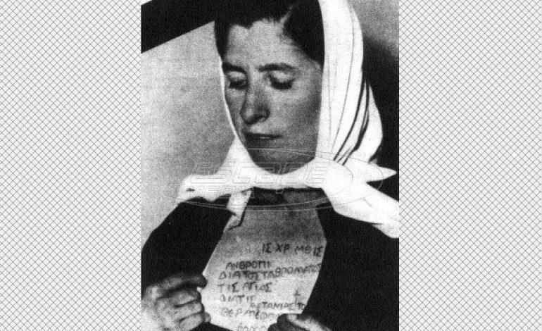 Πέθανε η «Αγία Αθανασία του Αιγάλεω» – Η ιστορία της βοσκοπούλας από την Αμαλιάδα