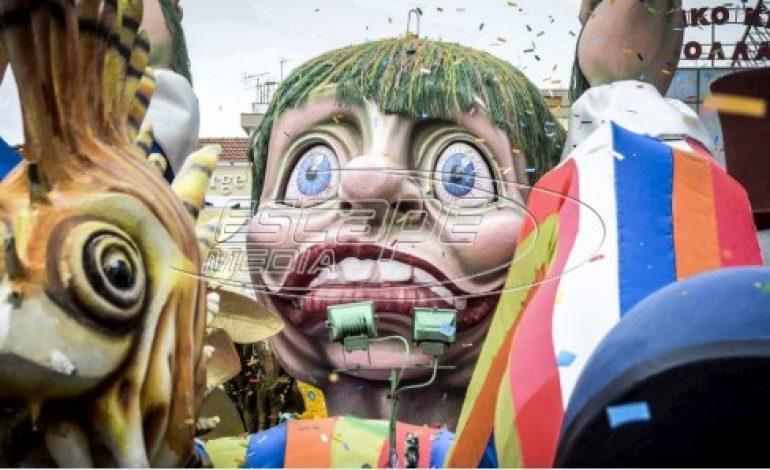 Κορονοϊός: Ακυρώθηκε το καρναβάλι της Πάτρας