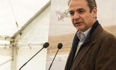 Ποια φράση από το διάγγελμα Μητσοτάκη πυροδότησε σενάρια για πρόωρες εκλογές