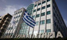 «Μίνι κραχ» στο χρηματιστήριο Αθηνών λόγω κορονοϊού - Πιέσεις και στα διεθνή χρηματιστήρια