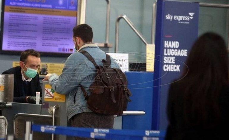Ελλάδα: Επιβάτης πτήσης από την Ισπανία που είναι σε καραντίνα «έσπασε» τη σιωπή του