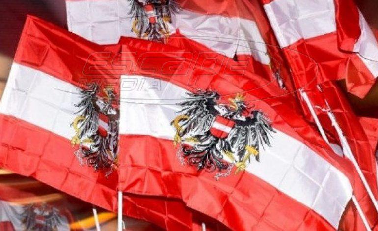 Νέα δήλωση της Αυστρίας: Θα βοηθήσουμε με χρήματα και αστυνομικούς την Ελλάδα!