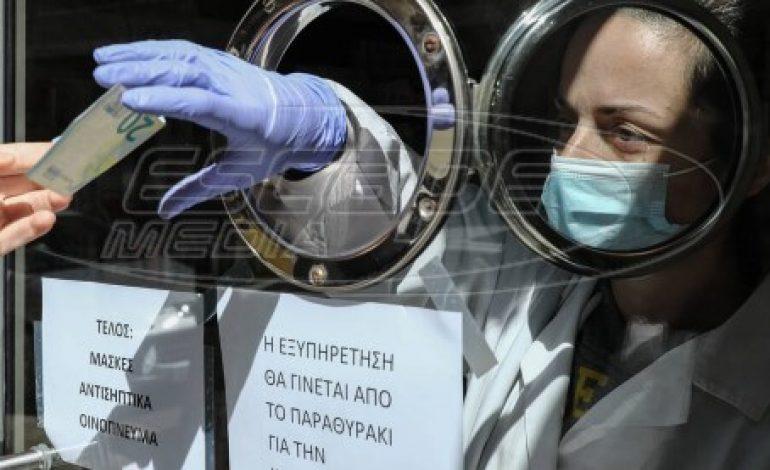 Φαρμακεία Αττικής: Αλλαγές στο υποχρεωτικό ωράριο – Πώς θα λειτουργούν