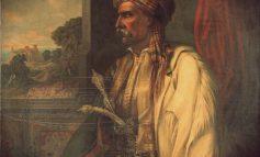 Ο Λόγος του Ηγέτη της Ελληνικής Επανάστασης του 1821 Θεόδωρου Κολοκοτρώνη στην Πνύκα