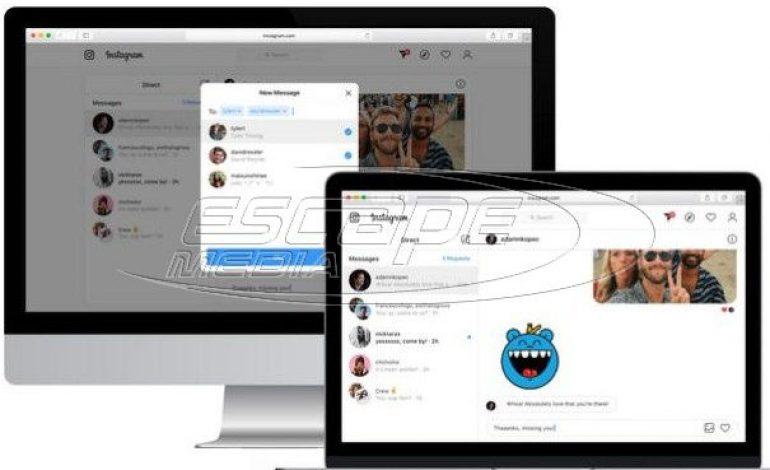 Το Instagram προχώρησε στην εισαγωγή μιας νέας λειτουργίας στην desktop εκδοχή του, δίνοντας καινούργιες δυνατότητες στους χρήστες. Τι άλλαξε.